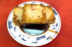 turnip paste